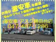 アスク勝田台店 (株)BALLADE