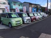 カーショップウィル 小田原東店
