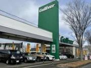 ガリバー仙台バイパス店(株)IDOM