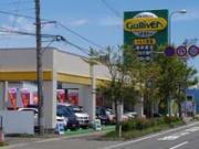 ガリバー45号宮城野店(株)IDOM