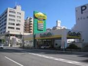 ガリバー16号横須賀中央店(株)IDOM
