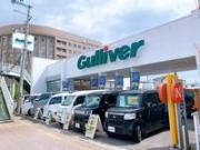 ガリバー国道大手筋店 (株)IDOM