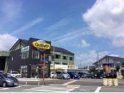 ガリバー京田辺店