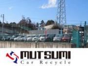 mutsumi Car Recycle の画像