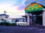 CARSHOP LEAD (有)リード