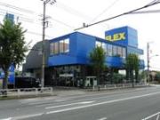 フレックス ハイエース西東京の画像