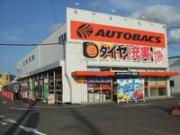 オートバックス三島店
