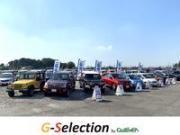 ガリバー G-Selection