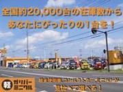ガリバーミニクル郡山安積店