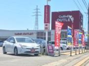 ガリバーアウトレット篠ノ井バイパス店