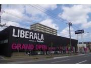 LIBERALA リベラーラ札幌白石店