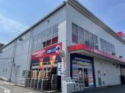 スーパーオートバックス246江田 (株)アイエー