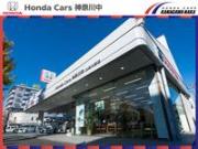 Honda Cars神奈川中 川崎大師店