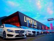 LIBERALA リベラーラ小倉店