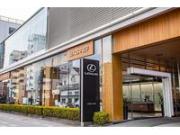 レクサス八王子 トヨタモビリティ東京(株)