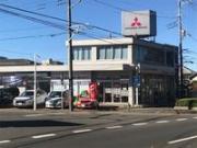 東日本三菱自動車販売(株) ふじみ野店