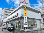 東日本三菱自動車販売(株) 浦和店