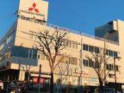 東日本三菱自動車販売(株) 葛飾店