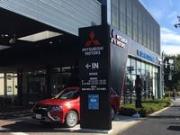 東日本三菱自動車販売(株) 世田谷店