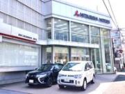 東日本三菱自動車販売(株) 関町店
