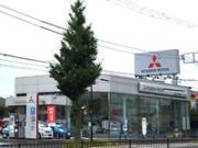 東日本三菱自動車販売(株) 小金井店