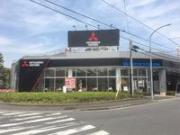 東日本三菱自動車販売(株) 綱島店