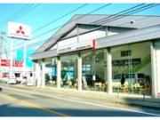 東日本三菱自動車販売(株) 甲西店