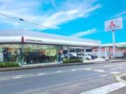 東日本三菱自動車販売(株) 石岡店