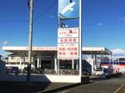 (株)ホンダプロモーション 本庄インター店