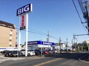 ビッグモーター 名古屋名東店