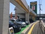 ガリバー姫路中地店(株)IDOM