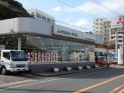 東日本三菱自動車販売(株) 津田山店