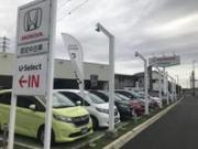 Honda Cars 埼玉西 U-Select 西所沢