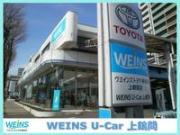 ネッツトヨタ神奈川(株) ウエインズ上鶴間店