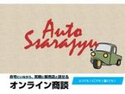 Auto Sarajyu(オート・サラージュ)