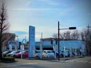 Honda Cars神奈川西 U-Select相模原中央