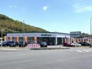 ガリバー洲本バイパス店(株)IDOM
