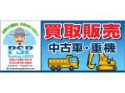 PSP Trading JAPAN