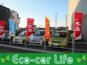 エコカーライフ Eco-car Life