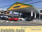 Daishin Auto (株)ダイシンオート