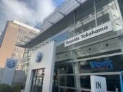 Volkswagenベイサイド横浜 ウエインズインポート横浜(株)