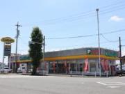 ガリバー稲沢店
