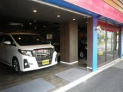 高山自動車