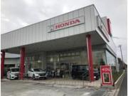 Honda Cars 埼玉 越谷レイクタウン店