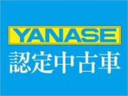 ヤナセ キャデラック・シボレー大阪中央