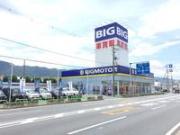 ビッグモーター 東大阪店