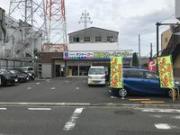 株式会社サントーコー 駒岡カーセンター