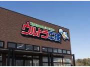 ONIXセカンド蘇我インター 日昇自動車販売(株)