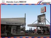 Honda Cars神奈川中 東戸塚店