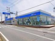 ネッツトヨタ千葉株式会社 銚子三崎店